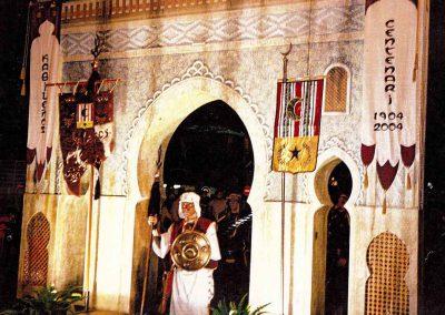 Puerta 2003
