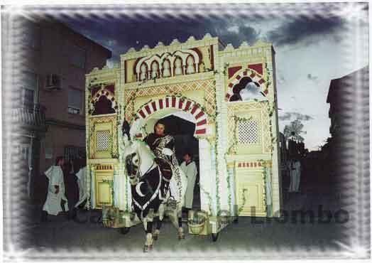 Pórtico Árabe 2006